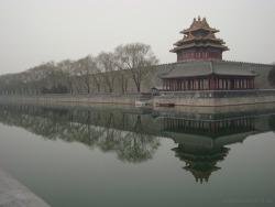 Wall of forbidden city